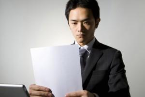 ブラック企業で経歴が汚れる?
